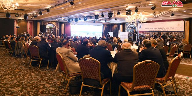Local Administration Workshop launched in Damascus