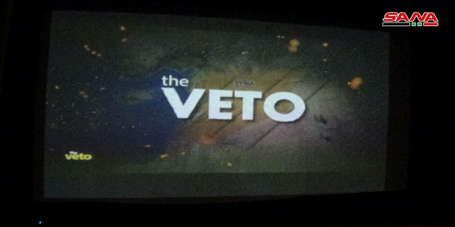 """""""The VETO"""" documentary by British journalist exposes media lies throughout war against Syria"""
