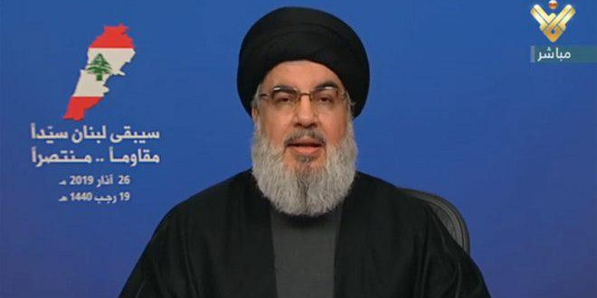 Nasrallah: US President's proclamation regarding Golan a scorn and contempt for international resolutions