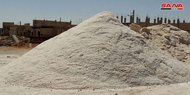 General Establishment of Geology rehabilitates areas of extracting rock salt to produce over 200.000 tons per year