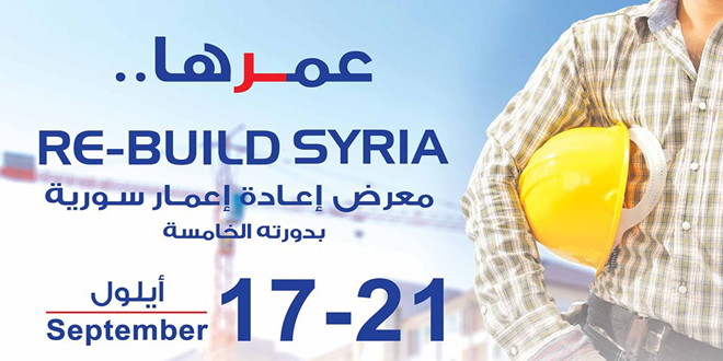 390 specialized companies to participate in Re-Build Syria Expo