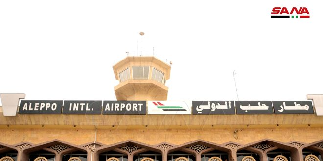 Aleppo International Airport resumes operations, first flight on Wednesday
