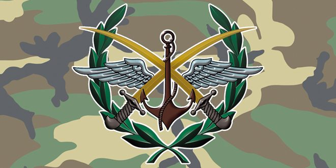 General Command: Any violation of Syrian airspace will be dealt with as external military aggression