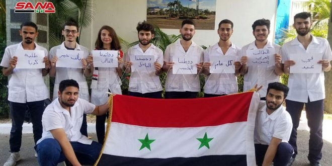 Syrian students in Cuba reaffirm their support for their homeland