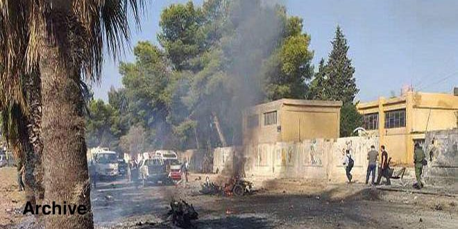 Four children injured in explosion of a bomb dropped by unidentified persons