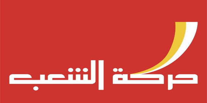 People's Movement of Lebanon condemns Western measures imposed on Syria