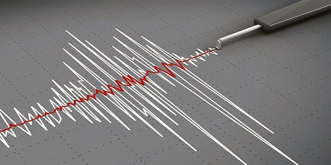 National earthquake center: an earthquake of 5,2 on Richter scale hit Malatya city in eastern Turkey