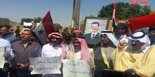 Locals in Tartab village, Qamishli countryside demonstrate against US occupation