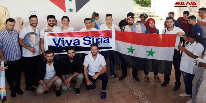Syrian community, students in Cuba affirm standing by their homeland