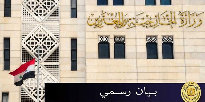 Foreign Ministry: Israeli aggression on Syrian territories is blatant violation of Agreement on Disengagement