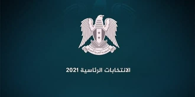 Syrian embassies abroad open doors for citizens wishing to participate in upcoming presidential elections