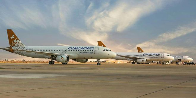 Cham wings Airlines resumes its flights to Moscow