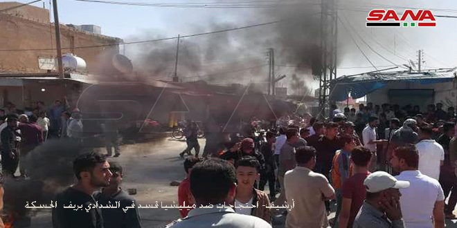 Popular demonstrations in Tal Hamis town, Qamishli in protest against QSD militia repressive practices