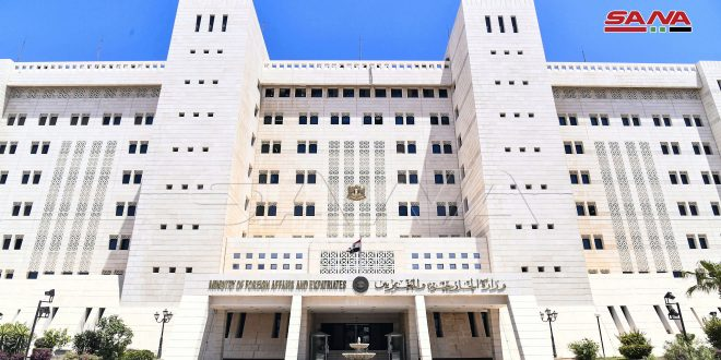 Syria condemns US, Western blatant interference in internal affairs of the Republic of Nicaragua