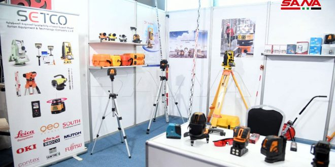 18th International Exhibition for Construction BUILDEX 2021 starts activities