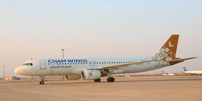 Cham Wings Airlines runs direct flights between Beirut and Aleppo