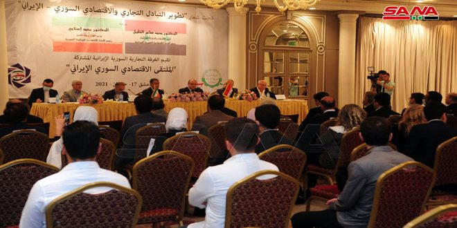 Syrian-Iranian forum to develop trade and economic cooperation  between the two countries