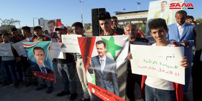 A stand in solidarity with Manbij people in Aleppo against QSD practices
