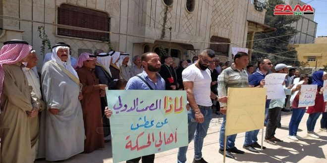 A stand in Hasaka in protest against cutting off drinking water by Turkish occupation