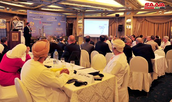Conference on technology of cement industry kicks off in Damascus