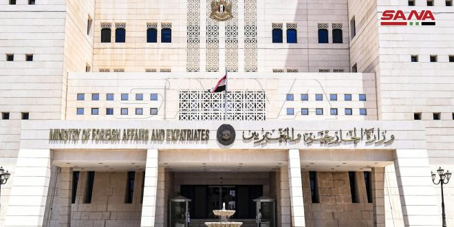Foreign Ministry: Syria strongly condemns US misleading campaigns against Cuba, expresses full solidarity with it