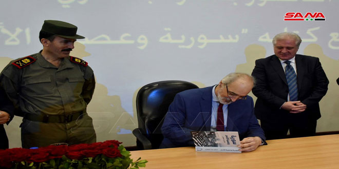 """Syria and League of Nations"""" book by Dr.al-Jaafari, signed at al-Hawash Private University ,Homs"""