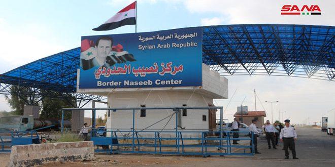 Telecommunications, internet put into service at Nassib border crossing