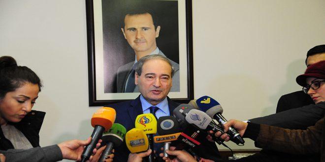 Vicecanciller sirio: Siria responderá a cualquier intervención turca en Afrín