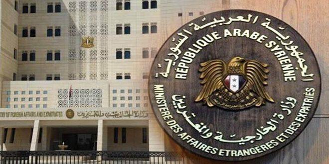Cancillería denuncia ante la ONU ataque terrorista contra Damasco que cosechó la vida de al menos 44 civiles