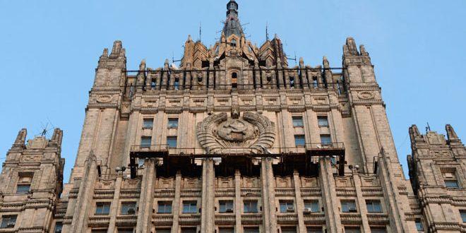 Cancillería rusa: el texto de la resolución del Consejo de Seguridad sobre el cese de hostilidades en Siria exceptúa a Daesh, al-Qaeda y el Frente al-Nusra terroristas