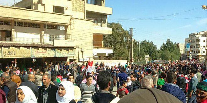 En fotos, Miles de ciudadanos de Guta Oriental se reúnen en apoyo al Ejército Árabe Sirio