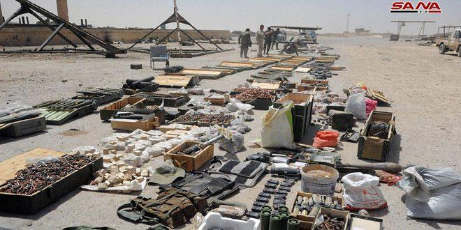 Hallados misiles estadounidenses y cantidades de armas y municiones en Al Dumayr