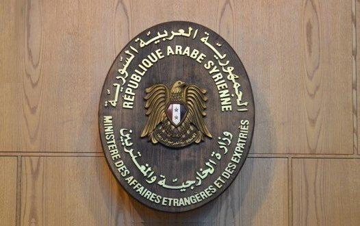 Vicecanciller reitera apoyo incondicional de Siria a la Causa Palestina