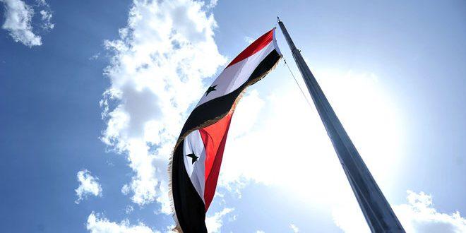 Izan bandera nacional en Hayar Aswad