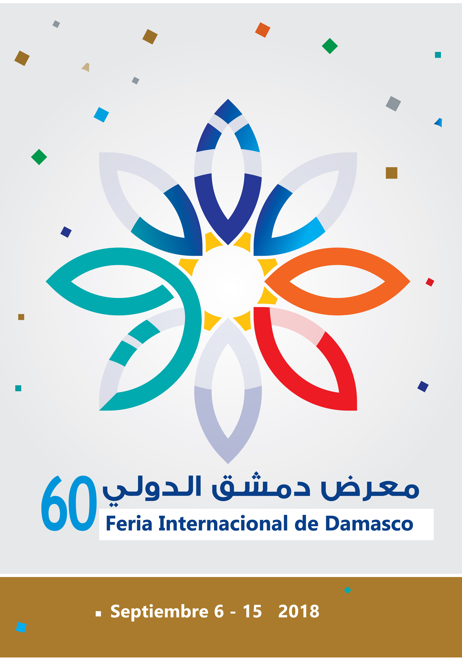 Feria Internacional de Damasco