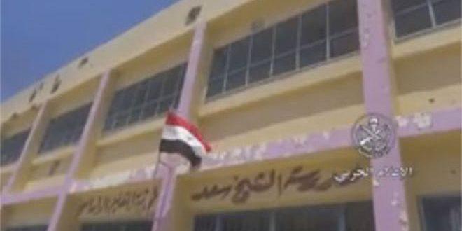 El Ejército toma el control de la localidad de Sheikh Saad en el campo de Deraa