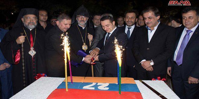 Un acto de recepción por el 27º aniversario de la independencia de Armenia en Alepo