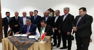 Firmado un memorando de entendimiento comercial sirio-iraní