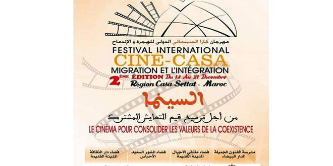 Cinta siria participa en el Festival Internacional de Cine- Casa