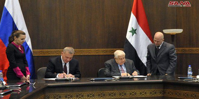 Siria y Rusia firman convenios de cooperación en los ámbitos comercial, industrial, científico y de obras públicas