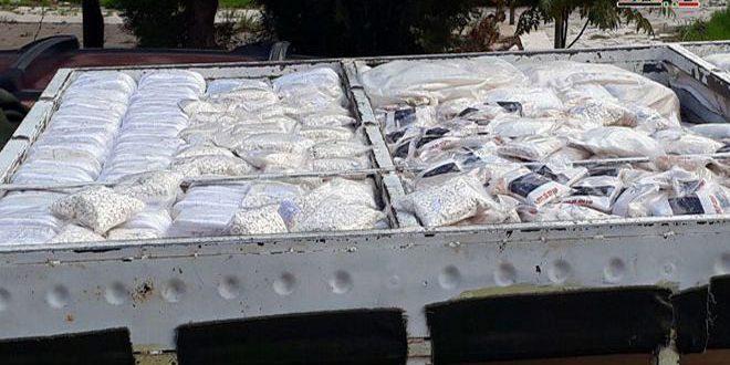 Autoridades competentes frustran intento de narcotráfico en provincia de Sweida
