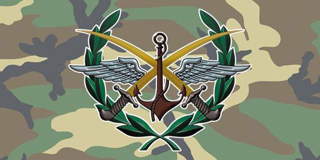Comando General: Desmovilización de nuevos contingentes