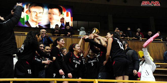 El equipo de baloncesto femenino de Al-Thawra gana la Copa de la República (Video)