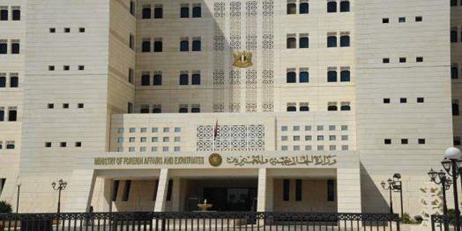 Cancillería siria denuncia que el régimen turco actúa de forma irresponsable y violadora de la Carta de la ONU