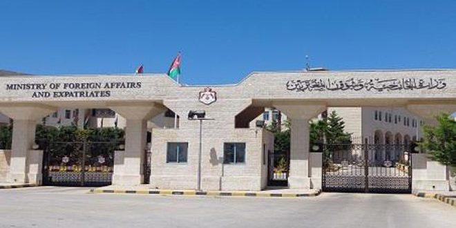 Jordania asigna a encargado de negocios interino en su embajada en Damasco