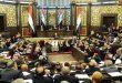 Primer Ministro asiste e interviene ante sesión plenaria del Parlamento