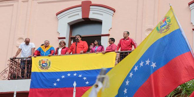 Maduro rompe relaciones diplomáticas con EE.UU, y amplia condena internacional a injerencia de Washington