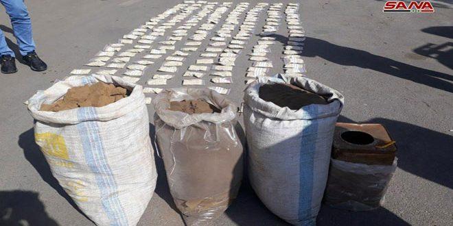 Incautan grandes cantidades de drogas ocultadas en una granja en el campo de Homs