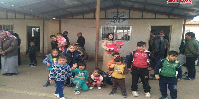 Vuelva nuevo grupo de desplazados Sirios desde Jordania