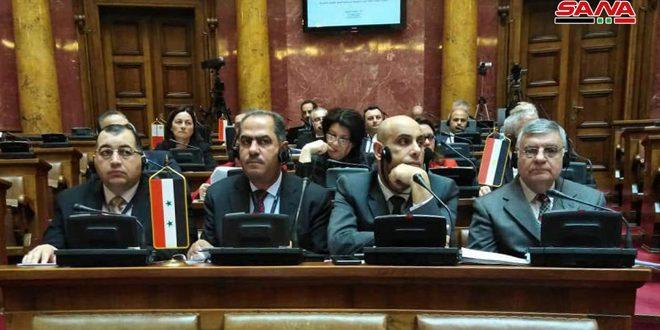 Clausura de las actividades de La Asamblea Parlamentaria de la Unión para el Mediterráneocon la participación de Siria